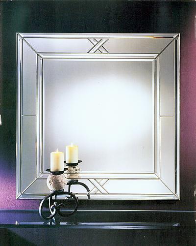 Haus der spiegel friedrich zimmer sohn gmbh - Spiegel mit spiegelrahmen ...